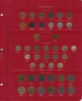 Альбом для монет периода правления императора Александра II (1855-1881 гг.) том I / страница 1 фото