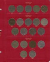 Альбом для монет периода правления императора Александра II (1855-1881 гг.) том I / страница 4 фото