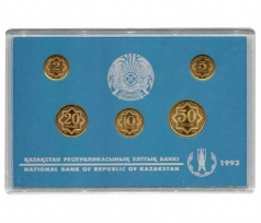 Годовой набор монет Казахстана 1993 год (5 монет) / страница 1 фото
