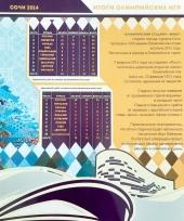 Альбом для банкнот Российской Федерации / страница 22 фото