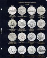Набор листов для монет Канады 1 доллар серебро / страница 2 фото