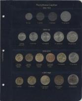 Комплект листов для регулярных монет Югославии после распада / страница 1 фото