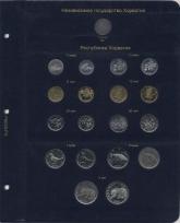 Комплект листов для регулярных монет Югославии после распада / страница 3 фото
