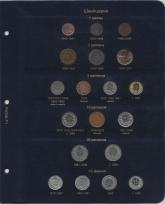 Комплект листов для регулярных монет Швейцарии / страница 1 фото