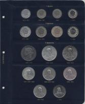 Комплект листов для регулярных монет Швейцарии / страница 2 фото