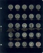 Комплект листов для юбилейных монет Приднестровья 1 рубль / страница 2 фото