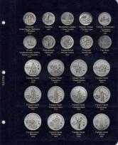 Альбом для монет Приднестровской Молдавской Республики / страница 5 фото