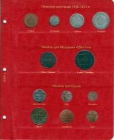 Набор листов для монет Королевства Польского в составе Российской Империи / страница 2 фото
