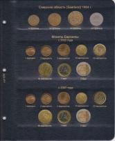 Альбом для регулярных монет Германии / страница 6 фото