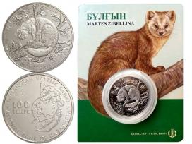 Монета 100 тенге 2018 год Соболь (в буклете), UNC / страница 1 фото