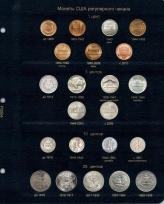 Комплект листов для регулярных монет США / страница 1 фото