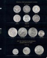 Комплект листов для регулярных монет США / страница 2 фото