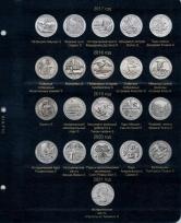 Комплект листов для монет США 25 центов (монетный двор Сан-Франциско) / страница 2 фото