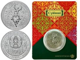 Монета 100 тенге 2018 год Суйинши (в буклете), UNC / страница 1 фото