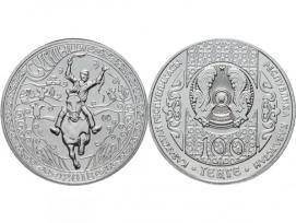Монета 100 тенге 2018 год Суйинши (в буклете), UNC / страница 3 фото