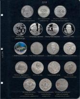 Комплект альбомов для юбилейных монет Украины (I, II, III и IV том)+монета / страница 33 фото