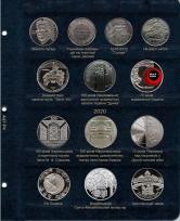 Комплект альбомов для юбилейных монет Украины (I, II, III и IV том)+монета / страница 36 фото