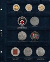 Комплект альбомов для юбилейных монет Украины (I, II, III и IV том)+монета / страница 34 фото