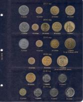 Альбом для регулярных монет Украины с 1992 года / страница 6 фото