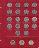 Комплект альбомов для юбилейных и памятных монет России с 1992 г. (I и II том) / страница 19 фото
