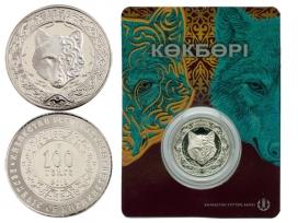 Монета 100 тенге 2018 год Небесный волк (в буклете), UNC / страница 1 фото