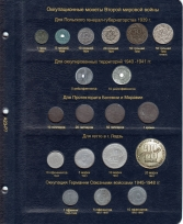 Альбом для регулярных монет Германии / страница 8 фото